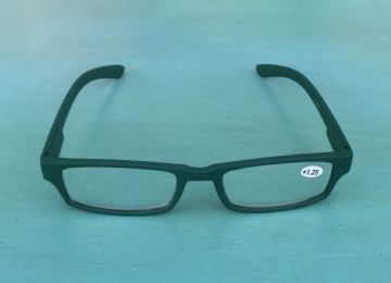 Rubber Reading Glasses in Rubber Case - Green